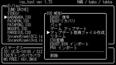 Snap000_2