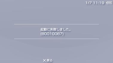 201117111943