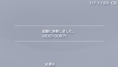201117112354