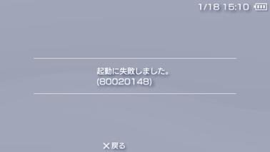 2011118151045