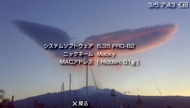 Snap042_2