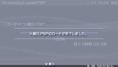 Snap001_2