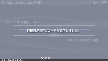 Snap002_2