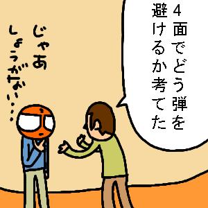 Neta_010_cocolog_oekaki_2009_07_22_