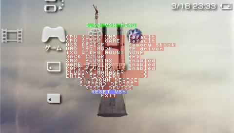 20120318233330