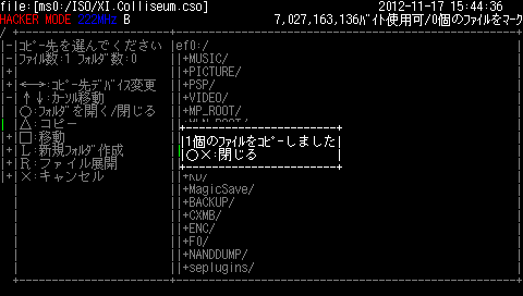 Snap009_2